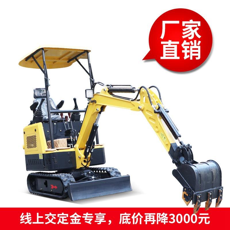 13x小型挖掘机