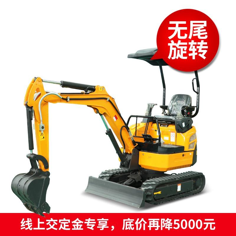 20w小型挖掘机
