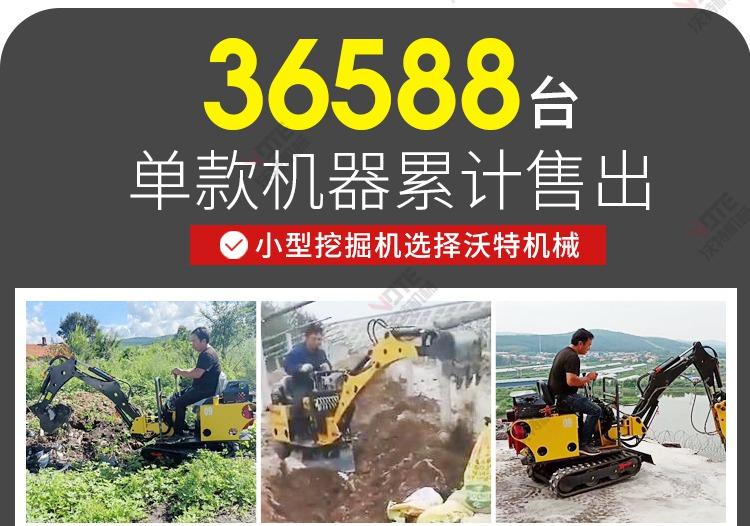 90小型挖掘机