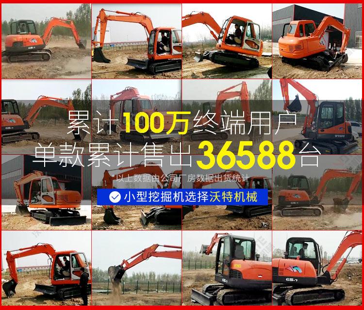65小型挖掘机
