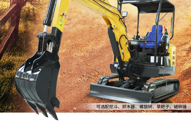30小型挖掘机