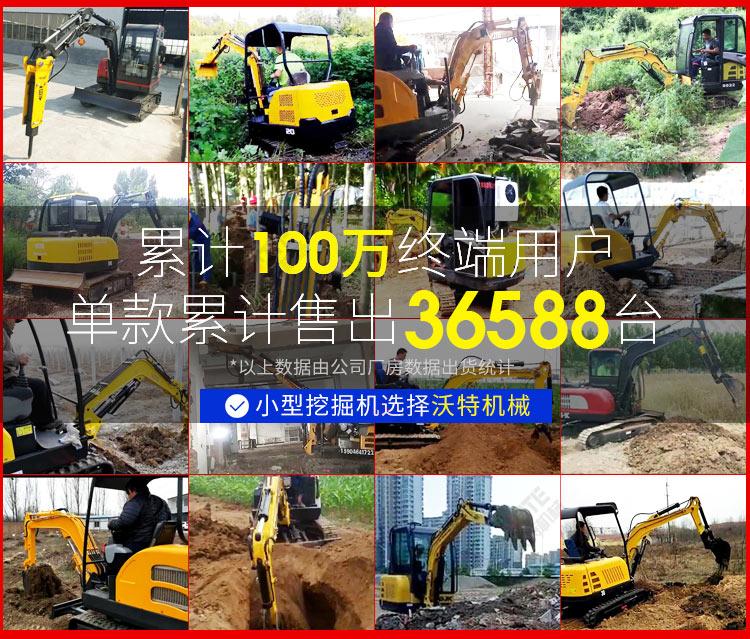 25小型挖掘机