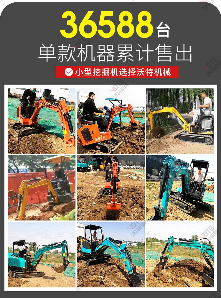 25无尾小型挖掘机