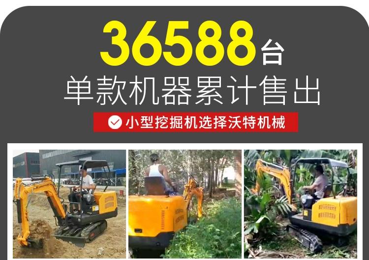 22小型挖掘机