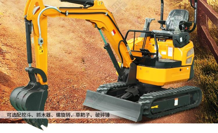 20s小型挖掘机