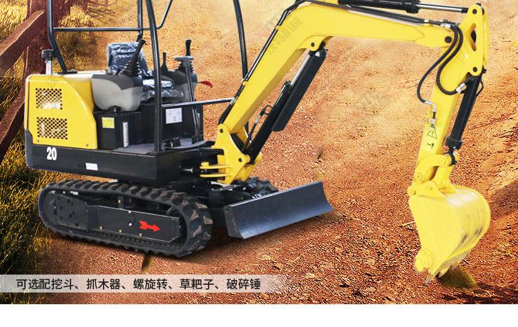 20小型挖掘机