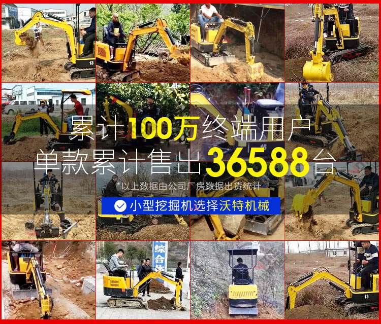 15小型挖掘机