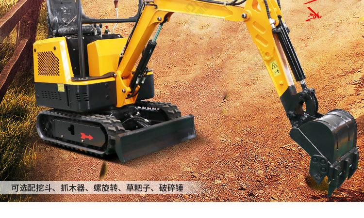 13小型挖掘机