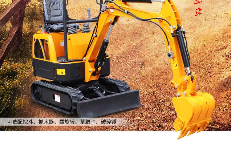 10小型挖掘机