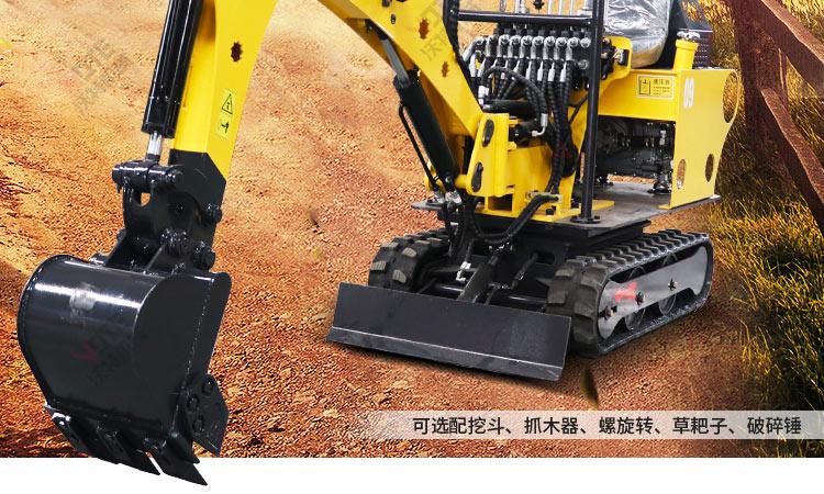 08小型挖掘机
